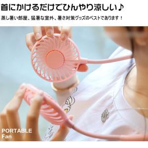 Point 10倍!首掛け扇風機 ポータブル扇風機 スポーツ用ファン LEDで光る 3段階風量調節 USB充電式 アロマ機能 熱中症対策 翌日配達・送料無料|jnh|20