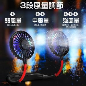 Point 10倍!首掛け扇風機 ポータブル扇風機 スポーツ用ファン LEDで光る 3段階風量調節 USB充電式 アロマ機能 熱中症対策 翌日配達・送料無料|jnh|05