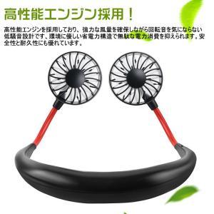 Point 10倍!首掛け扇風機 ポータブル扇風機 スポーツ用ファン LEDで光る 3段階風量調節 USB充電式 アロマ機能 熱中症対策 翌日配達・送料無料|jnh|09