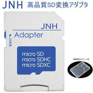 microSD/microSDHCカード→SDカード 変換アダプタ AD1002WH-BL|jnh