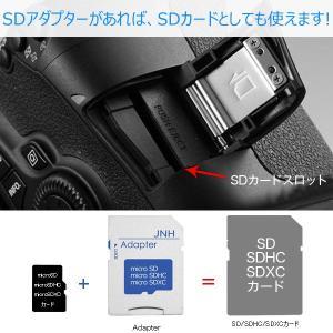 microSD/microSDHCカード→SDカード 変換アダプタ AD1002WH-BL|jnh|03