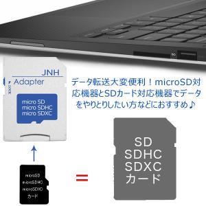 microSD/microSDHCカード→SDカード 変換アダプタ AD1002WH-BL|jnh|04