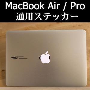 Macbook Air Macbook Pro ...の商品画像