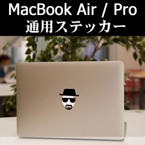 Macbook Air Macbook Pro ステッカー ...