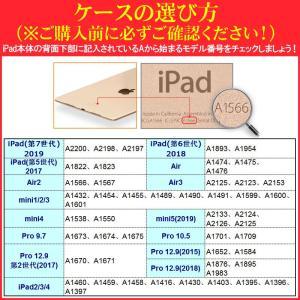 iPad mini4/mini5/Air/Air2/Air3/10.2インチ 2019年/iPad5 (第 5 世代)2017/2018年 iPad6  iPad Pro 9.7インチ /11インチ/10.5インチ PUレザーケース|jnh|11