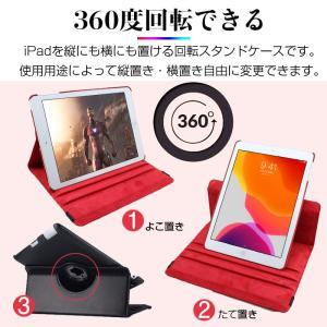 iPad mini4/mini5/Air/Air2/Air3/10.2インチ 2019年/iPad5 (第 5 世代)2017/2018年 iPad6  iPad Pro 9.7インチ /11インチ/10.5インチ PUレザーケース|jnh|03