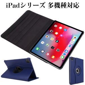 iPad mini4/mini5/Air/Air2/Air3/10.2インチ 2019年/iPad5 (第 5 世代)2017/2018年 iPad6  iPad Pro 9.7インチ /11インチ/10.5インチ PUレザーケース|jnh|04
