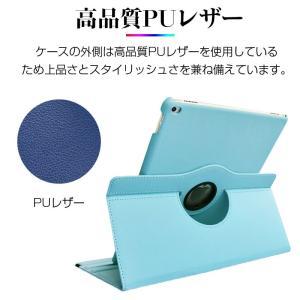 iPad mini4/mini5/Air/Air2/Air3/10.2インチ 2019年/iPad5 (第 5 世代)2017/2018年 iPad6  iPad Pro 9.7インチ /11インチ/10.5インチ PUレザーケース|jnh|05