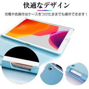 iPad mini4/mini5/Air/Air2/Air3/10.2インチ 2019年/iPad5 (第 5 世代)2017/2018年 iPad6  iPad Pro 9.7インチ /11インチ/10.5インチ PUレザーケース|jnh|09