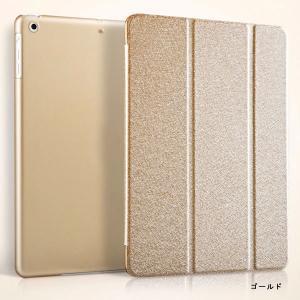 iPad Air iPadAir2 iPad mini/2/3/4/5 iPad (第 5 世代)2017/2018年モデル iPad6 ケースカバー スリープ スタンド 超薄軽量AS11A024AS11A025+AS11A029|jnh|03
