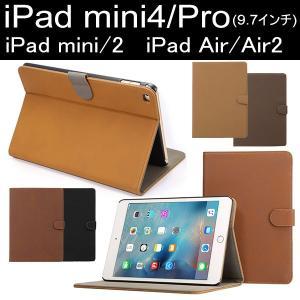 iPad Mini ipadmini2 iPad mini4 ケース iPad Air iPad Air2 iPad Pro 9.7インチ ケース カバー アンティーク PU レザーケース AS11A027、AS11A032