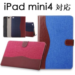 iPad mini4 PUレザーケース デニム 手帳型 スマホケース 10%ポイント ネコポス送料無料 翌日配達対応 決算セール|jnh