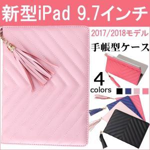 新型iPad 9.7インチ 2017年モデル iPad5 /2018年モデル iPad6ケース タッセル付き 手帳型ケース スタンドケース ボーナスセール|jnh