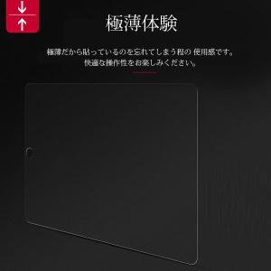 iPad Pro 12.9インチ 液晶保護フィルム 液晶フィルム 高光沢 クリア jnh 03