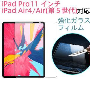 iPad Pro 11インチ 2018モデル強化ガラスフィルム 液晶保護フィルム ガラスフィルム jnh