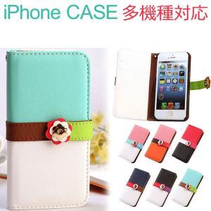 iPhone7/8 iPhone7 Plus/8 Plus iPhone6/6s 6plus/6sPlus SE/5/5s/5c XperiaZ5 PUレザーケース 手帳型 AS13A024 AS12A046 AS33A022 決算セール ポイント消化|jnh