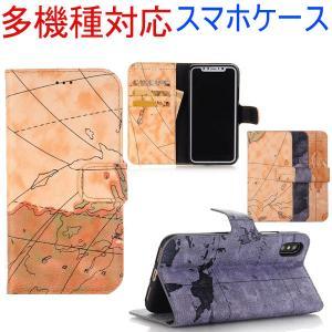 iPhone X/7/8/7 Plus/8 Plus/6s/6plus/6sPlus/5s/5c/SE XperiaZ4 GalaxyS6 edgeS7 Note5地図柄手帳型ケースAS12A030AS33A023AS31A036AS31A041  衝撃セール|jnh