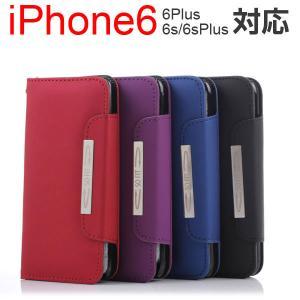 iPhone6/6siPhone6plus/6sPlus用PUレザーケース財布型スマホケースカードケース10%ポイント ネコポス送料無料 翌日配達対応 初夏セール jnh