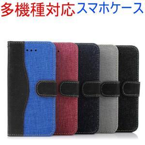 iPhone6/6s iPhone6plus/6sPlus iPhone SE/5/5s用 PUレザーケース デニム 手帳型  スタンドケース カード収納 AS12A054  衝撃セール|jnh