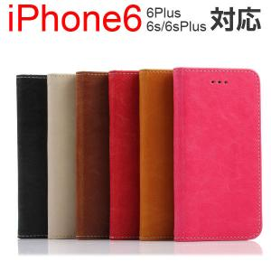 iPhone6/6siPhone6plus/6sPlus用PUレザーケーススリムライン手帳型スマホケーススタンドケースカードケース10%ポイント 翌日配達対応 初夏セール jnh