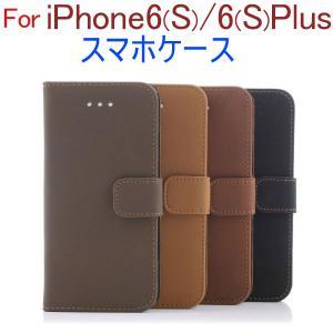 iPhone6/6siPhone6plus/6sPlus用PUレザーケースアンチーク風手帳型スマホケーススタンドケースカードケース初夏セール jnh