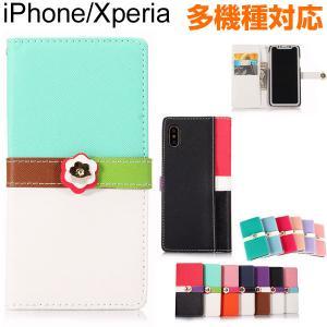 iPhone6/6s 6plus/6sPlus 5/5s/5c XperiaZ3 SO-01G/SOL26 Z4  PUレザーケース 手帳型 AS13A024 AS12A046 AS33A022 10%ポイント ボーナスセール|jnh