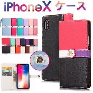 iPhone X PUレザーケース 手帳型  初夏セール jnh