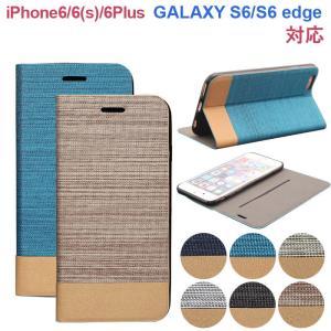 iPhone6/6s iPhone6plus/6sPlus Galaxy S6 edgeケース 手帳型 カバー  PUレザーバイカラー 手帳型ポーチケース  AS13A059 AS31A037 10%ポイント 翌日配達対応|jnh
