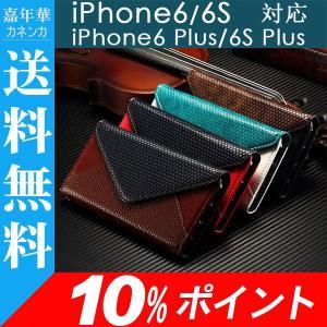 iPhone6s iPhone6s Plus ケース  PUレザーケース 財布 ウォレット 手帳型 カード収納  10%ポイント jnh