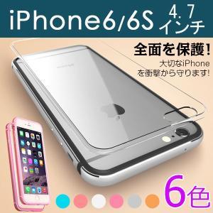 iPhone6 iPhone6s ケース クリアケース アイ...
