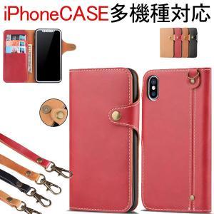 iPhone X iPhone6/6s iPhone6/6S Plus ケース 手帳型 スナップタイプ iPhoneケース iPhone6s  ケース カバー ソフト包装 10%ポイント 衝撃セール|jnh