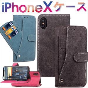 iPhone X手帳型ケース スライド式カードケース付き PUケース 手帳型カバー スタンドケース ネコポス送料無料 翌日配達対応 jnh