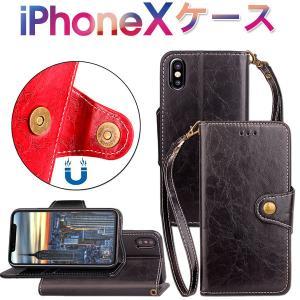 iPhone X手帳型ケース 手帳型カバー PUケース アイフォン X カバー 手帳型 jnh