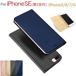 iPhone X iPhone8/8 Plus iPhone7/7 Plus iPhone6/6 Plus iPhone6s/6s Plus手帳型ケース カバー スマホケース jnh