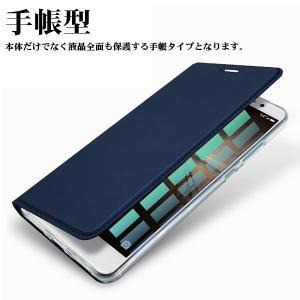 iPhone XS Max/XR/X/8/8Plus/7/7Plus/6/6Plus /6s/6sPlus/Huawei Mate9/P9lite/GalaxyS8/S8Plus/S9/S9Plus/Note8/Note9手帳型ケース 翌日配達対応 ポイント消化|jnh|04