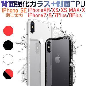 iPhoneXR/XS/XS MAX/iPhone7/8/7 Plus/8 Plus iPhone X用ケースカバー クリア背面 強化ガラス ソフトTPUバンパー スマホカバー スマホケース 翌日配達対応|jnh