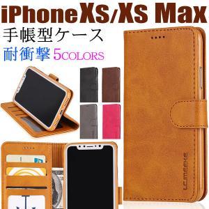 iPhone XR iPhone XS Max手帳型ケース 耐衝撃 スマホケース スマホカバー jnh