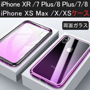 iPhone XR iPhone 7 Plus/8 Plus/7/8 iPhone XS Max/X...