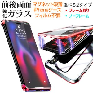 【新発売セール】iPhone XR iPhone 7 Plus/8 Plus/7/8 iPhone ...