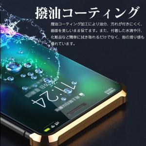 【新発売セール】iPhone XR iPhone 7 Plus/8 Plus/7/8 iPhone XS Max/X/XS 両面ガラスケース マグネット式 アルミ スマホケース ネコポス送料無料 翌日配達対応 jnh 11