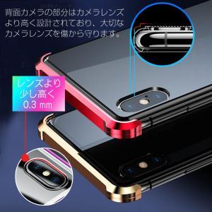 【新発売セール】iPhone XR iPhone 7 Plus/8 Plus/7/8 iPhone XS Max/X/XS 両面ガラスケース マグネット式 アルミ スマホケース ネコポス送料無料 翌日配達対応 jnh 12