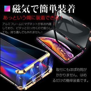 【新発売セール】iPhone XR iPhone 7 Plus/8 Plus/7/8 iPhone XS Max/X/XS 両面ガラスケース マグネット式 アルミ スマホケース ネコポス送料無料 翌日配達対応 jnh 13