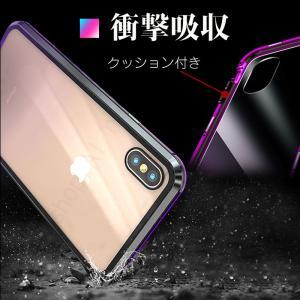 【新発売セール】iPhone XR iPhone 7 Plus/8 Plus/7/8 iPhone XS Max/X/XS 両面ガラスケース マグネット式 アルミ スマホケース ネコポス送料無料 翌日配達対応 jnh 15