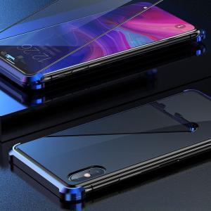 【新発売セール】iPhone XR iPhone 7 Plus/8 Plus/7/8 iPhone XS Max/X/XS 両面ガラスケース マグネット式 アルミ スマホケース ネコポス送料無料 翌日配達対応 jnh 17