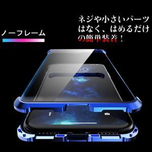 【新発売セール】iPhone XR iPhone 7 Plus/8 Plus/7/8 iPhone XS Max/X/XS 両面ガラスケース マグネット式 アルミ スマホケース ネコポス送料無料 翌日配達対応 jnh 03