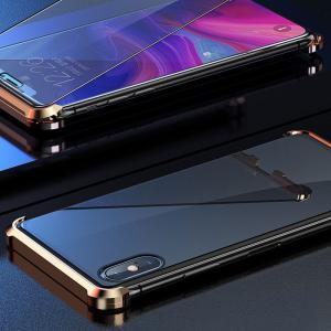 【新発売セール】iPhone XR iPhone 7 Plus/8 Plus/7/8 iPhone XS Max/X/XS 両面ガラスケース マグネット式 アルミ スマホケース ネコポス送料無料 翌日配達対応 jnh 21
