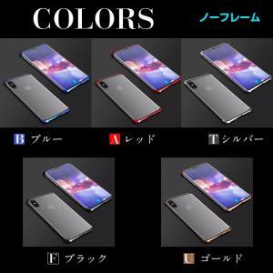 【新発売セール】iPhone XR iPhone 7 Plus/8 Plus/7/8 iPhone XS Max/X/XS 両面ガラスケース マグネット式 アルミ スマホケース ネコポス送料無料 翌日配達対応 jnh 05