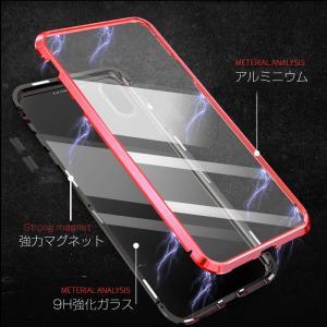 【新発売セール】iPhone XR iPhone 7 Plus/8 Plus/7/8 iPhone XS Max/X/XS 両面ガラスケース マグネット式 アルミ スマホケース ネコポス送料無料 翌日配達対応 jnh 07