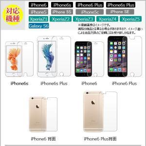 iPhone X/7/8/7Plus/8Plus 6/6s 6plus/6sPlus SE 5/5S/5C XperiaZ1/Z2/Z3/Z4/Z5 Galaxy S6液晶保護強化ガラスフィルム 前面背面保護 10%ポイント|jnh|02