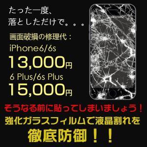 iPhone X/7/8/7Plus/8Plus 6/6s 6plus/6sPlus SE 5/5S/5C XperiaZ1/Z2/Z3/Z4/Z5 Galaxy S6液晶保護強化ガラスフィルム 前面背面保護 10%ポイント|jnh|06